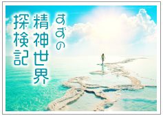 top_exp_01