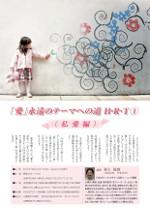 HRT①2011/10