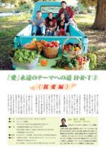 HRT②2012/ 4