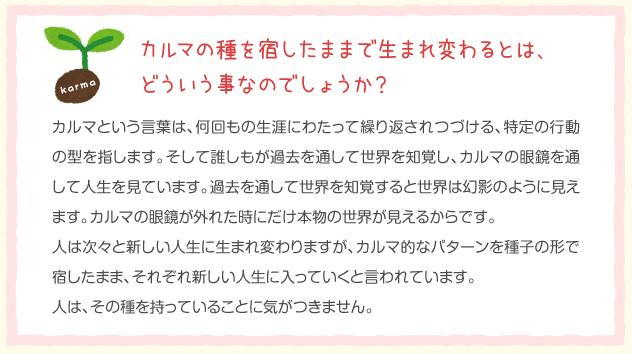 column_main_003_05
